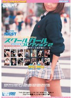 THE BEST School Girl Collection 2 Download