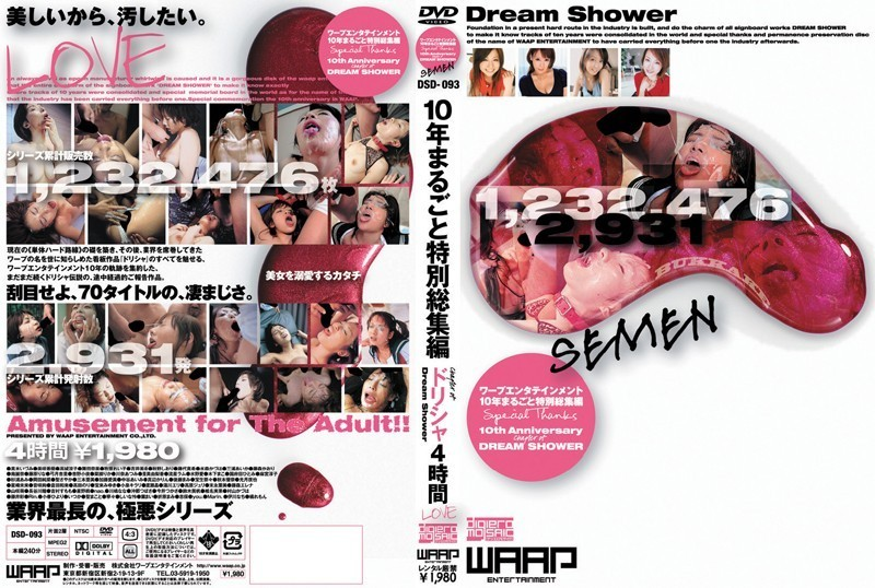 DSD-093 10 Year Special Collection Of Dream Shower 4 Hours
