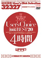 User's Choice!! 4-Hours The 1st Half 2006 Download