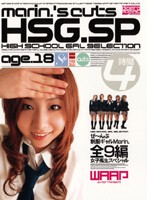 S CONTENTS High School Gal and Gal 4 Hour Special 下載