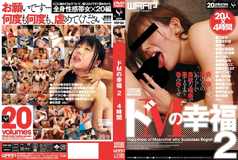 WSP-068 Degree Of Happiness 2 Hours 4 M