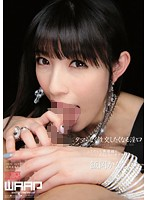 Her Lusty Mouth Can't Resist And Wants To Fuck Kanako Ioka 下載