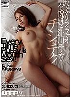 Slutty Blowjob Techniques By Erica Kitagawa That Will Please Any Man Download