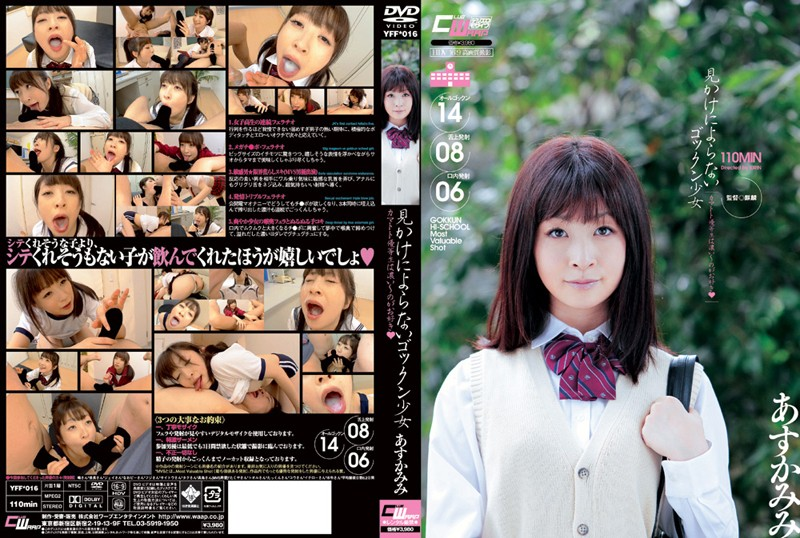 YFF-016 Smart & Innocent Looking Barely Legal Girl Loves HOT SEX! Mimi Asuka