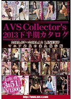 AVS Collector's Second Half Of 2013 Catalogue Download