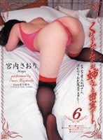Flexible And Muscular Girl In The Secret Room Date 6 Saori 26 Years Old Download