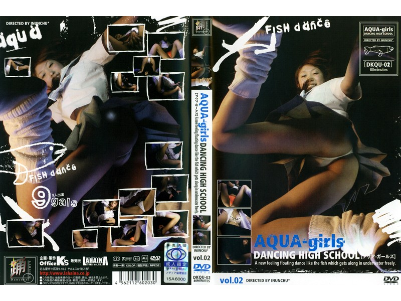 DKQU-02 AQUA-girls DANCING HIGH SCHOOL vol.02