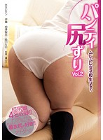 (36doks00170)[DOKS-170] Panty Buttjob vol. 2 Download