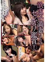 Sexually Frustrated Wives Watch People Jack Off, Next Version 7 下載