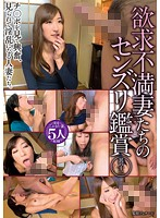 Sexually Frustrated Wives Watch People Jack Off, Next Version Twelve Download