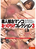 Spread Pussy Amateur Girls Collection 3 下載