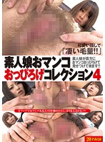 [DSKM-068] Spread Pussy Amateur Girls Collection 4   JavComb - CombineStreaming
