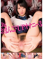 JK Masturbation 3 Download