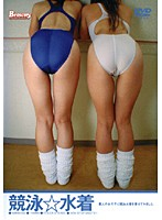 Swimming Race: Amateur Girls Wearing Competition Swimsuits 下載