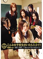 Monthly Issue: When This Schoolgirl Cums It's Amazing!! Hypnotism ver. Download