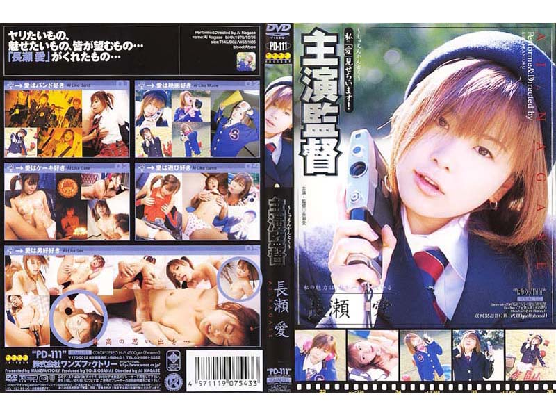 Starring the Director Ai Nagase