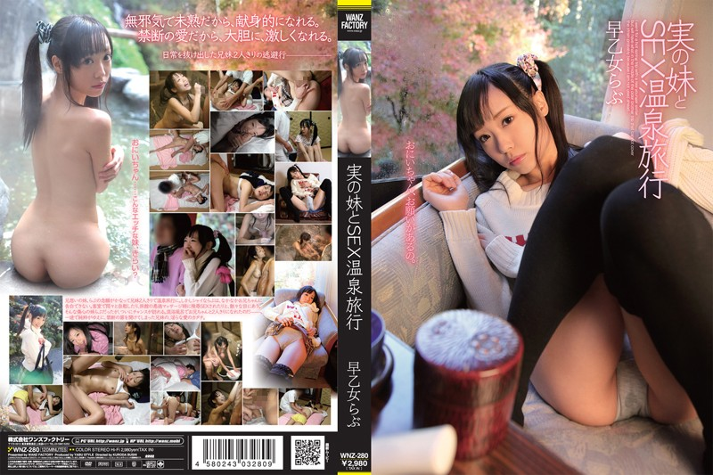 WNZ-280 Hot Spring Sex Trip With My Little Sister Love Saotome - Sister, Relatives, Masturbation, Massage, Love Saotome, Humiliation, Featured Actress