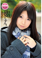 Greetings, Dear Brother Natsu Aoi Download