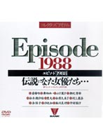 Episode [1988] The Actresses That Became Legends... Download