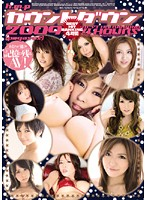 h.m.p Countdown 2008 [pegasus] BEST HIT Ranking 4 Hours Download
