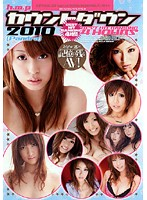 h.m.p Countdown 2010 [Pandara] BEST HIT RANKING 4 Hours Download