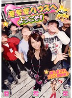 Welome to Akina House! Sweaty Loving Fan Thanksgiving Day Download