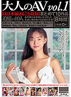 Adult AV vol. 1 Collection 10 Editions - Original Complete Collection - Download