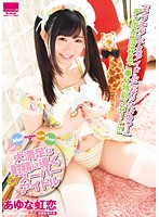 100% Satisfaction Ejaculation Service Super Idol Niko Ayuna Download