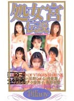 Virgin Legend Download