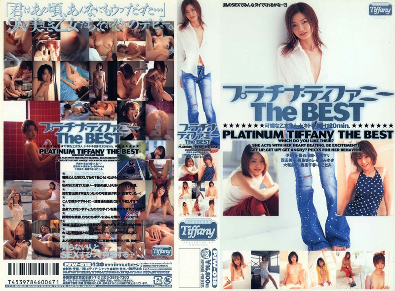 PJW-018 Platinum Tiffany The BEST Collection