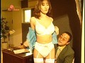 (41umc00010)[UMC-010] Busty Rape-Addicted Secretary 2 Arisa Suzuki Download 1