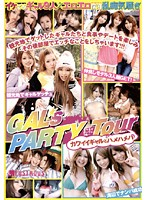 GAL's PARTY Tour : Cute Gals Screwing & Fucking Download