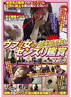 Totally Embarrassed!! Pure Girl Masturbation Viewing vol. 4 下載