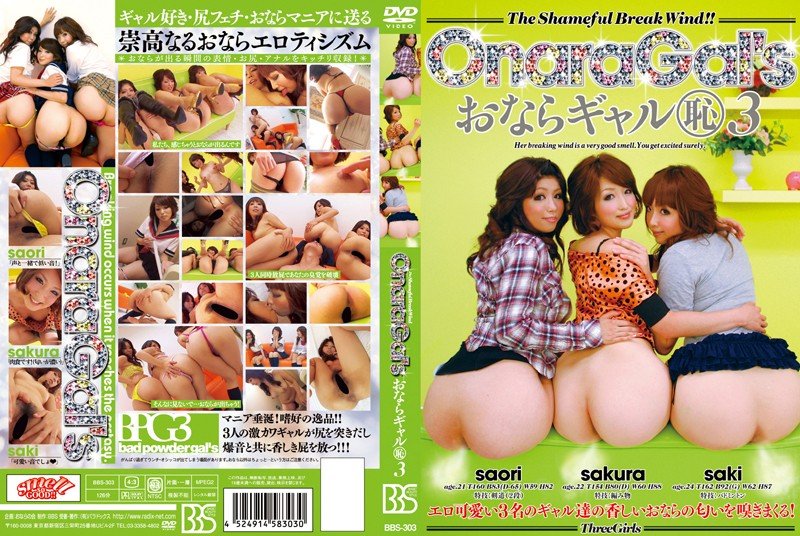 (433bbs00303)[BBS-303] Shameful Farting Girls 3 Download