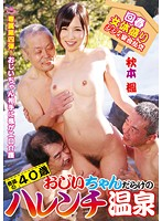 A Nasty Hot Spring With Lots Of Old Guys Kaede Akimoto Download