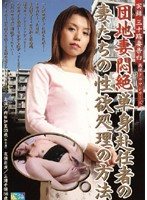 True Stories! 30 Years Old Wives Drama Series - Apartment Wife Needs To Pass Time While Her Husband Is Working Oversea Download