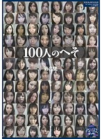 The Belly Buttons Of 100 Women The Third Collection 下載