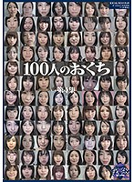 (436ga00300)[GA-300] 100 Mouths For Sucking Collection No. 4 Download