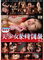 Beautiful Barely Legal Girl Gets Bondaged and Broken In 4 (Ramu) (436ihkb00004)