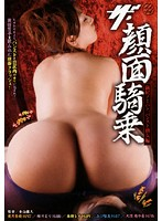 The Face Sitting Fat Nude Booties Of Cougars In Pantyhose 下載