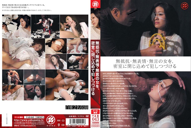 YAB-043 Unresisting Expressionless Silent Women Locked Up In A Secret Room For Continuous Rape - Ruri Hayami, Kana Izumi, Humiliation, Cum Swallowing, Confinement