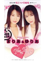 TwinPinks Maria and Yuria Download