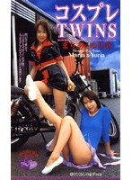 Cosplay TWINS Maria and Yuria Download