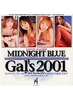 MIDNIGHT BLUE Gals 2001 下載