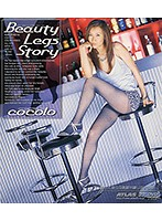 Beautiful Legs Story COCOLO Download