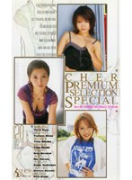 Cher Premium Selection Special Download