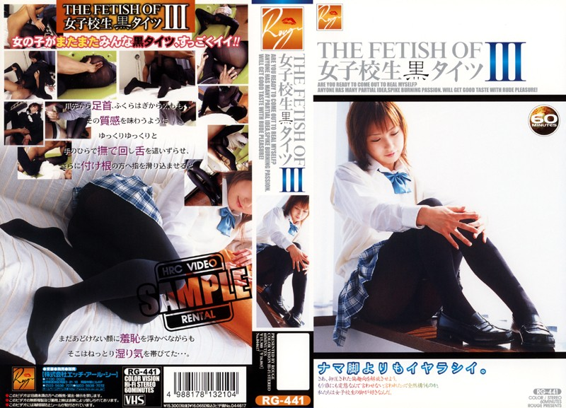 (46rgd042)[RGD-042] THE FETISH OF HIGH SCHOOL GIRLS IN BLACK TIGHTS 3 Download
