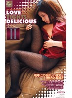 LOVE TIGHTS DELICIOUS 2 下載