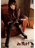 LOVE BOOTS DELICIOUS 8 Download