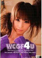 WCGF4U Download